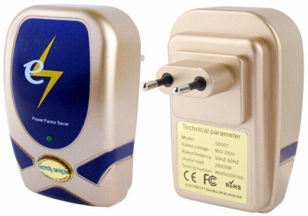 ahorrador-energía